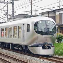 西武新宿線で001系「Laview」が初の営業運転