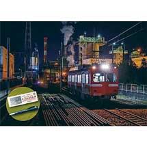 4月27日/5月25日/6月22日岳南電車「鉄道&工場のW夜景をW撮り!」開催