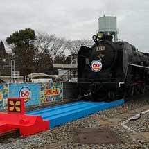 4月27日〜5月7日京都鉄道博物館で,巨大な「青いレール」を特別展示
