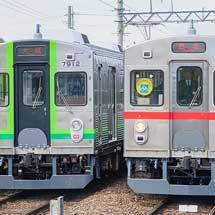 養老鉄道7700系が営業運転を開始