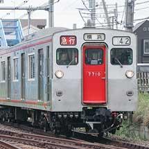 相鉄7000系7710編成が10両編成で運転される