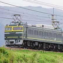 キハ120 201が配給輸送される