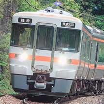 高山本線で『さわやかウォーキング』にともなう臨時列車運転
