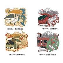 富士急行,「富嶽三十六景ハイキング」開催