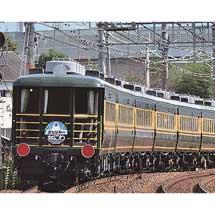4月30日出発『平成から新元号へ 改元の瞬間を夜汽車で!「サロンカーなにわ」で行く 出雲への旅』参加者募集