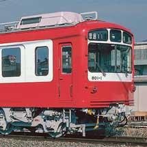 40年前の本誌「新車ガイド」を振り返る私と京急電鉄800形との出会い