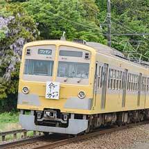 伊豆箱根鉄道で「令和」のヘッドマーク