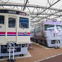 「京王れーるランド」屋外展示車両に「令和」の方向幕