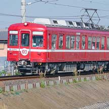 ことでん1080形「還暦の赤い電車」が長尾線に入線
