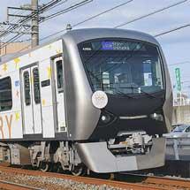 静岡鉄道A3000形第6編成に創立100周年記念ヘッドマーク