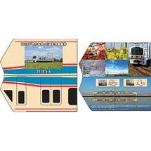 近江鉄道,『700形「あかね号」引退記念乗車券』など発売
