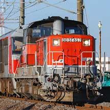 DD51 857が8075列車の前機に充当される