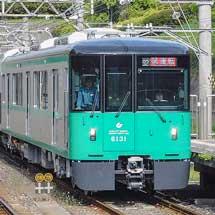 神戸市交6000形6131編成が試運転を実施