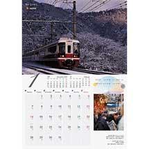 5月8日〜6月7日「2020 南海カレンダー」掲載写真を募集