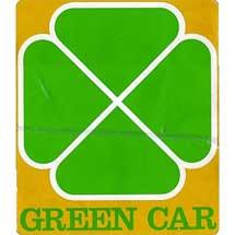 5月8日〜6月30日鉄道博物館で,「グリーン車制定50周年記念ミニ展示」開催