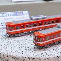 トミーテック,岳南電車9000形を「鉄道コレクション」で製品化