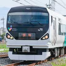 E257系0番台が上越線に入線