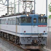 箱根登山鉄道3000形が甲種輸送される
