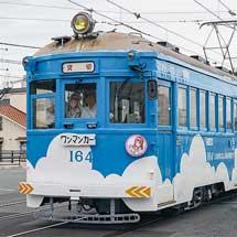 阪堺電気軌道で団体臨時列車『ことは号』運転