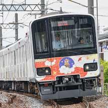 東武東上線で婚活ツアー列車運転