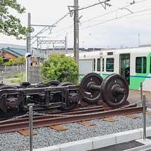 四日市あすなろう鉄道日永駅で台車,車輪,車軸が常設展示される