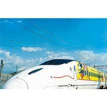『JR九州Waku Waku Trip 新幹線』,Waku Waku Trip隊第二弾!スペシャル号に乗ろう!キャンペーン実施