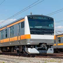JR東日本,3月14日からE233系0番台車内トイレの使用を開始