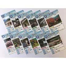 錦川鉄道「駅カード」を配布