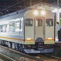 近鉄21000系増結車が検査を終え出場