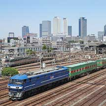 EF210-106が56列車(福山レールエクスプレス)をけん引