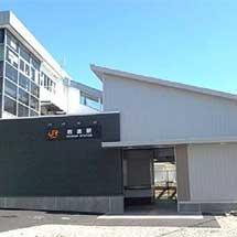 JR東海,御殿場線岩波駅の新駅舎と上り新ホームの供用を5月26日に開始
