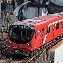 特集東京の地下鉄 全ガイド
