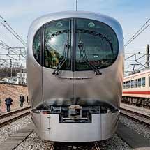 新車ガイド西武鉄道001系「Laview」