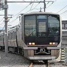 おおさか東線全線開業へ3月16日 放出—新大阪間開業
