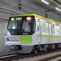 新生 Osaka Metro ガイド長堀鶴見緑地線・今里筋線・南港ポートタウン線 編