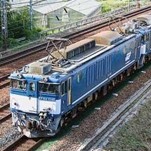 8865列車で広島更新色ふうEF64形の重連が実現