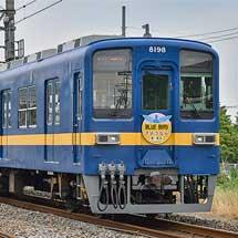 東武8000系8198編成に「さようなら BLUE BIRD 青い鳥号」ヘッドマーク