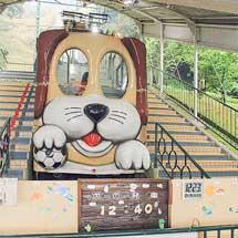 別府ラクテンチのケーブルカー「犬のドリーム号」・「猫のメモリー号」の運転終了