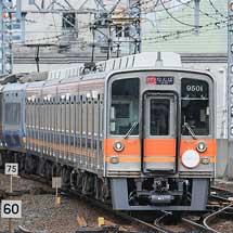 """南海9000系「NANKAIマイトレイン」が""""サザン""""に"""