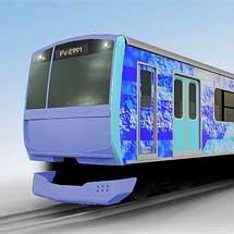 JR東日本,燃料電池ハイブリッド試験車両FV-E991系を製造鶴見線・南武線での実証試験を実施