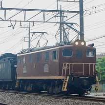 """""""SLパレオエクスプレス""""に電気機関車が連結される"""