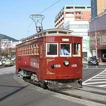 6月7日長崎電気軌道「路面電車の日」記念電車運転
