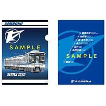 泉北高速鉄道「第21回 路面電車まつり」で新グッズ発売