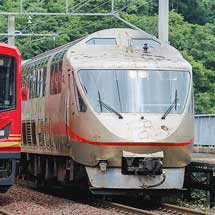 「タンゴエクスプローラー」車両が定期列車仕業を代走運転