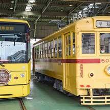 荒川電車営業所で『「2019路面電車の日」記念イベント』開催
