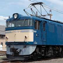 トミーテック,EF60 19・EF64 37復活国鉄色の製品化を発表