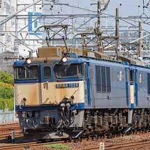 8084列車をEF64形国鉄色機の重連がけん引