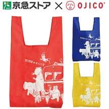 京急ストア・イエローフェイス・OJICO,「オリジナルエコバッグ」を発売