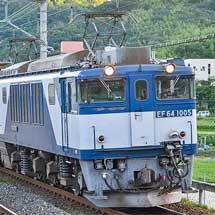 EF510-22が稲沢へ