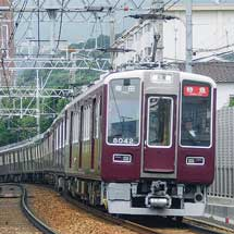 阪急8000系8042編成が神戸線へ